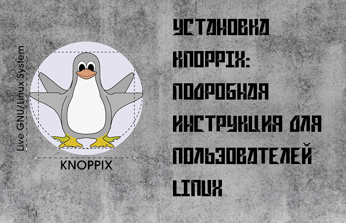preview knoppix