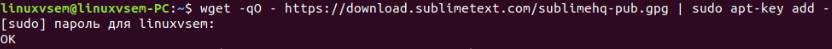 wget -qO - https://download.sublimetext.com/sublimehq-pub.gpg | sudo apt-key add -