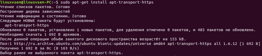 sudo apt-get install apt-transport-https